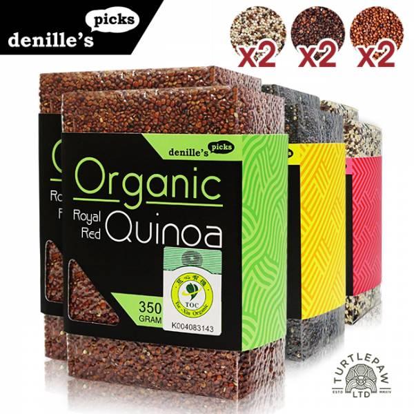 【Denille's Picks】有機紅藜麥2+三色藜麥2+黑藜麥2QUINOA (350公克*6包) Denille's Picks,藜麥,QUINOA,有機