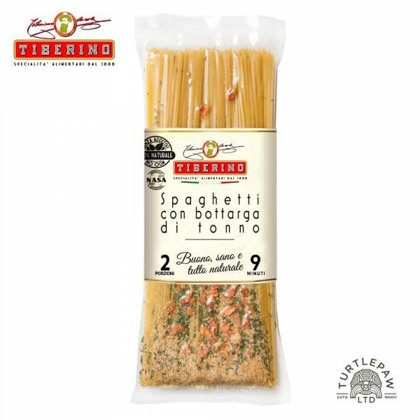 【Tiberino】義大利魚子義大利麵(250克) Tiberino,太空包,義大利麵,義式料理,魚子義大利麵