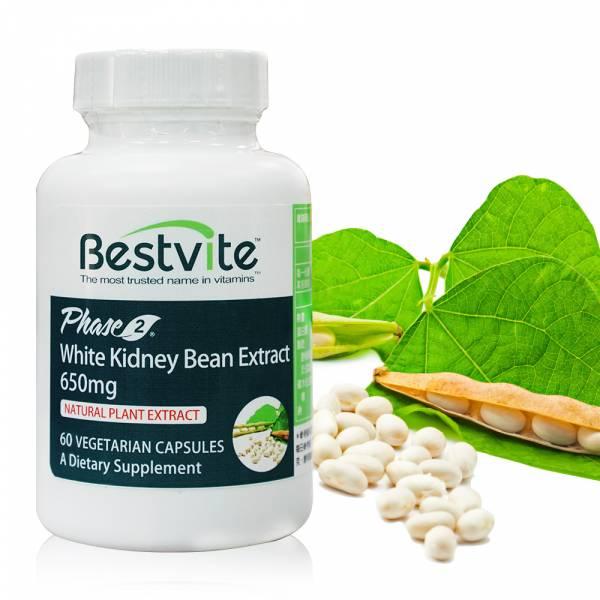 【美國BestVite】必賜力PHASE 2專利型白腎豆膠囊1瓶 (60顆) 專利型白腎豆,PHASE 2,BestVite,必賜力,保健食品