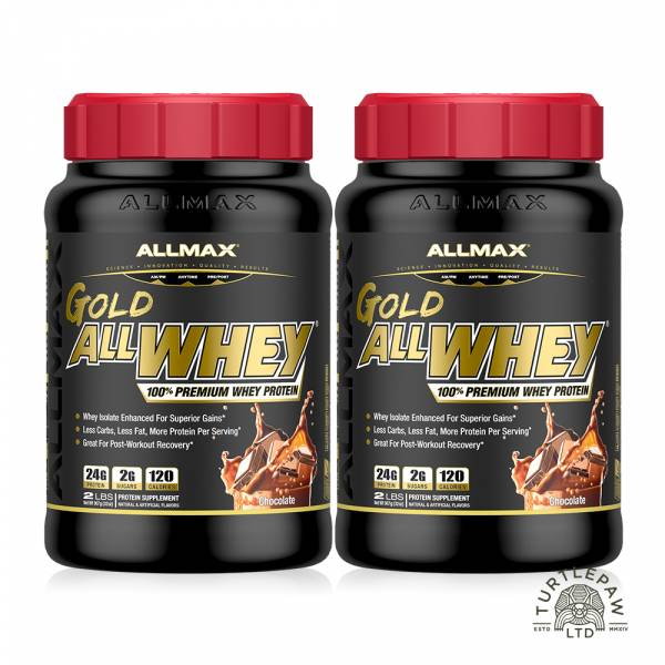 【加拿大ALLMAX】奧美仕金牌乳清蛋白巧克力飲品2瓶 (907公克*2瓶) 乳清蛋白,ALLMAX,奧美仕,巧克力