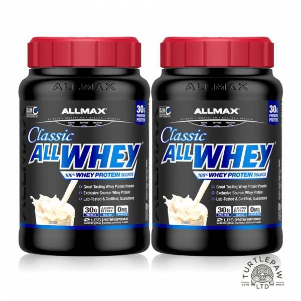 【加拿大ALLMAX】奧美仕ALLWHEY CLASSIC經典乳清蛋白香草口味飲品2瓶 (907公克*2瓶) 乳清蛋白,ALLMAX,奧美仕,香草