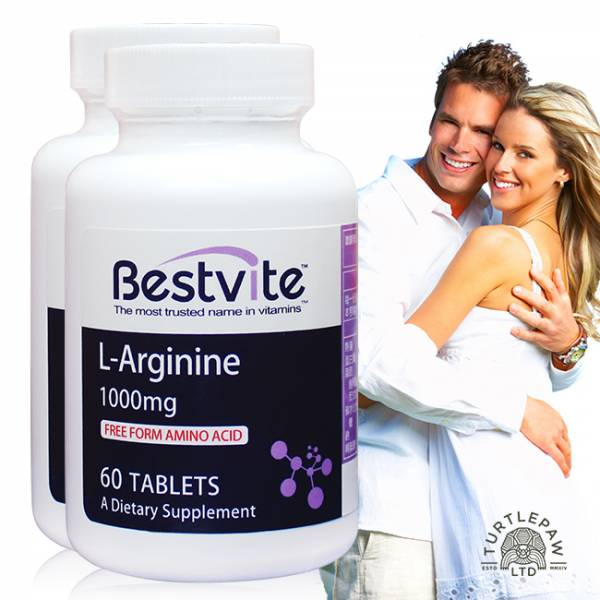 【美國BestVite】必賜力左旋精胺酸錠2瓶組 (60錠*2瓶) 左旋精胺酸錠,BestVite,必賜力,保健食品