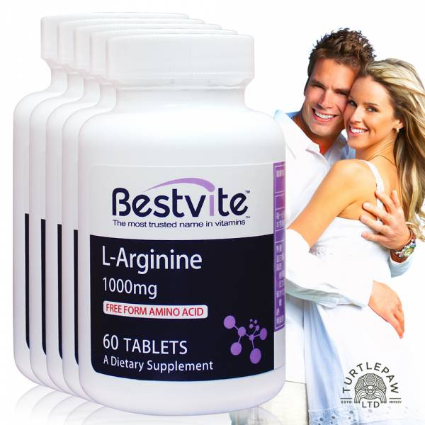 【美國BestVite】必賜力左旋精胺酸錠5瓶組 (60錠*5瓶) 左旋精胺酸錠,BestVite,必賜力,保健食品
