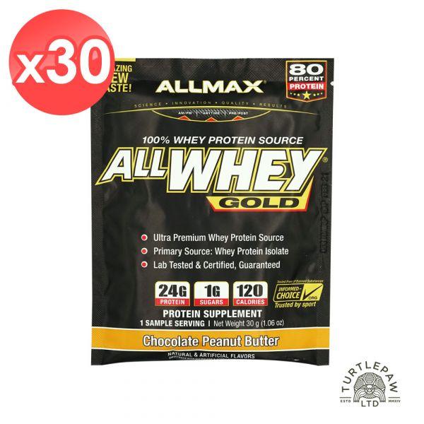 【加拿大ALLMAX】奧美仕金牌金牌乳清蛋白飲品花生巧克力口味30包(30公克) 乳清蛋白,ALLMAX,奧美仕,香草