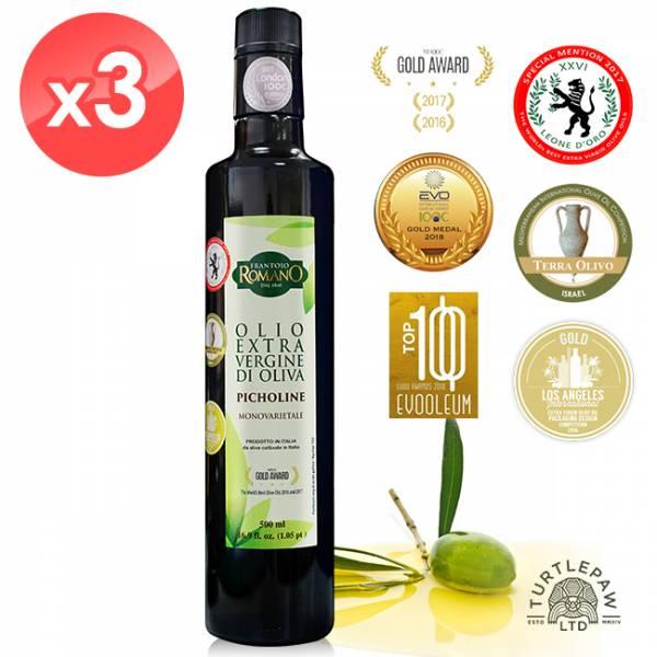 【 義大利Romano】羅蔓諾Picholine特級初榨橄欖油(500ml*3瓶) Romano,羅蔓諾,Picholine,初榨橄欖油,橄欖油,食用油,油
