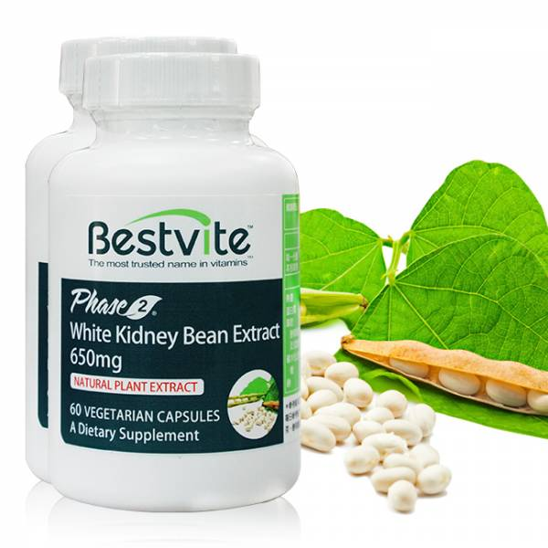 【美國BestVite】必賜力PHASE 2專利型白腎豆膠囊2瓶組 (60顆*2瓶) 專利型白腎豆,PHASE 2,BestVite,必賜力,保健食品