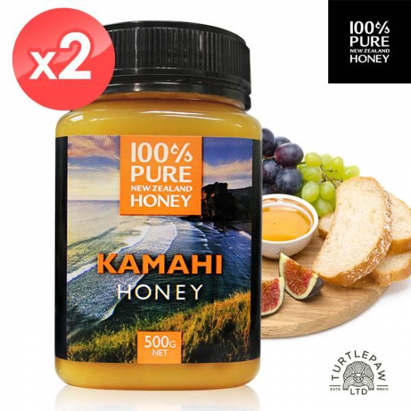 【 紐西蘭恩賜】卡瑪希蜂蜜2瓶組 (500公克*2瓶) 紐西蘭恩賜,卡瑪希,蜂蜜