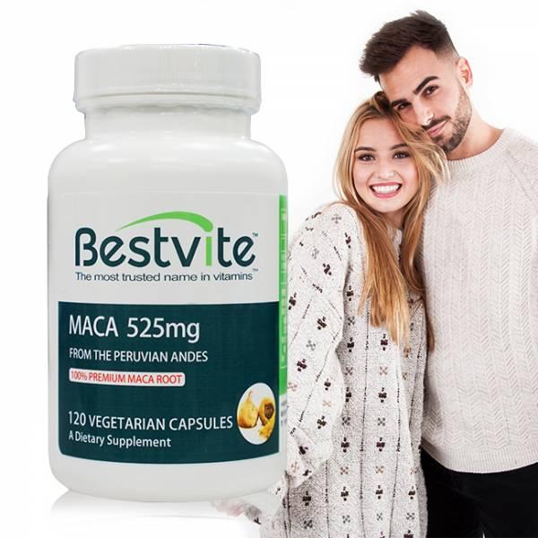 【美國BestVite】必賜力瑪卡MACA膠囊1瓶 (120顆) ,BestVite,必賜力,保健食品