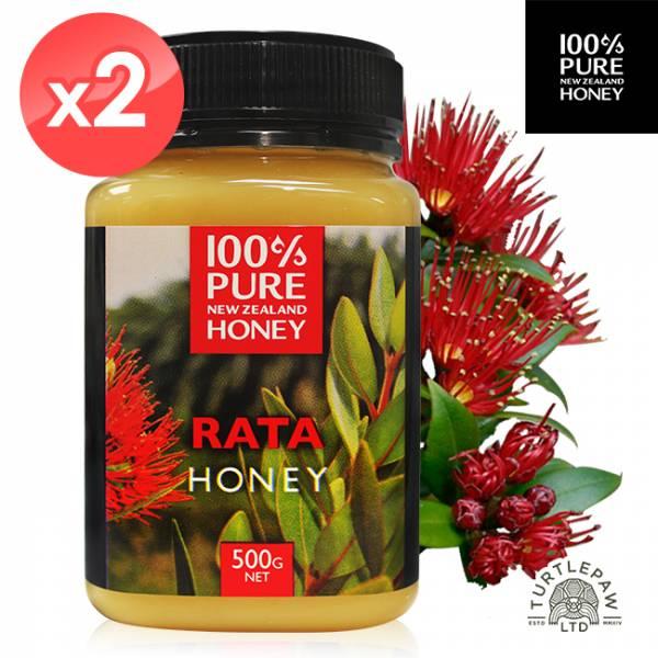 【 紐西蘭恩賜】瑞塔蜂蜜2瓶組 (500公克*2瓶) 紐西蘭恩賜,瑞塔蜂蜜,蜂蜜