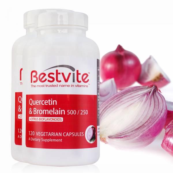 【美國BestVite】必賜力洋蔥萃取物含槲黃素膠囊2瓶組 (120顆*2瓶) 槲黃素,洋蔥,BestVite,必賜力,保健食品