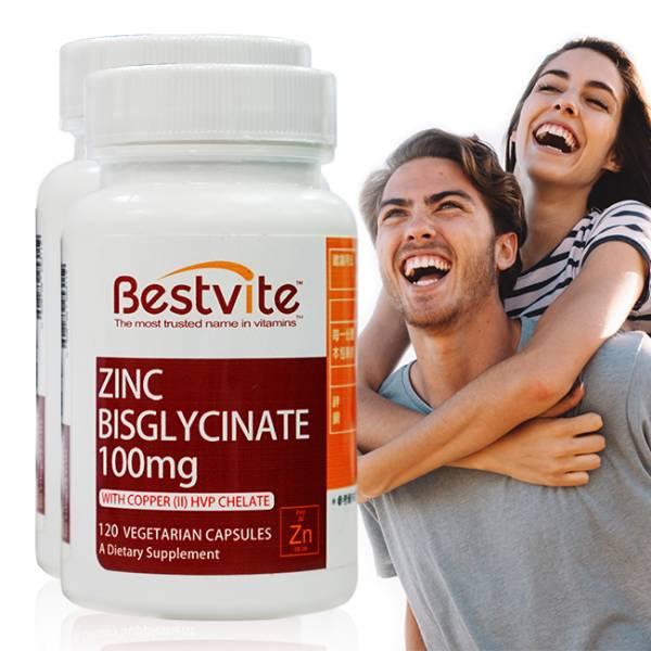 【美國BestVite】必賜力高效能鋅膠囊2瓶組 (120顆*2瓶) 高效能鋅,BestVite,必賜力,保健食品
