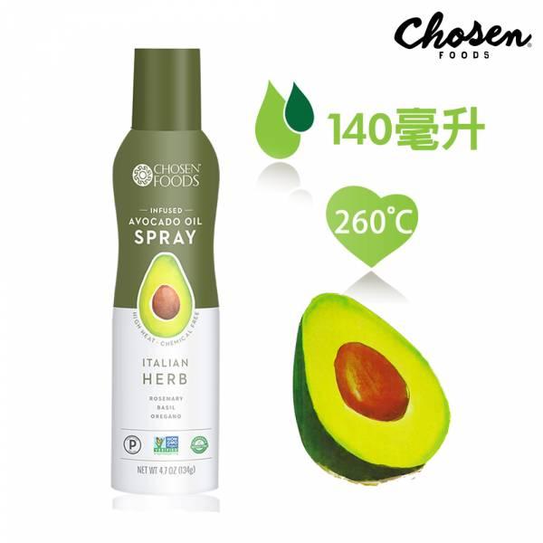【Chosen Foods】噴霧式酪梨油-義式香草風味1瓶 (140毫升) 效期至2021/4 酪梨油,美國,食用油,油,Chosen Foods,噴霧瓶