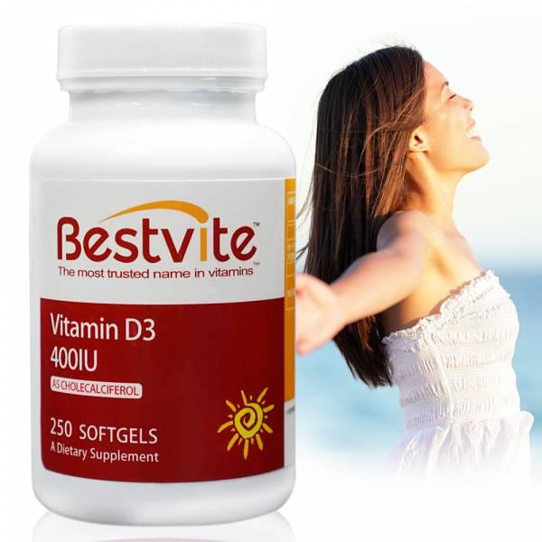 【美國Bestvite】必賜力維生素D3 (維他命D3) 400 IU膠囊1瓶 (250顆) 400 IU,維他命D3,維生素D3,BestVite,必賜力,保健食品