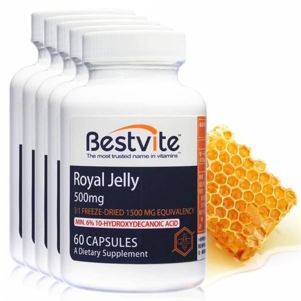 【美國BestVite】必賜力天然高濃縮蜂王乳膠囊5瓶組 (60顆*5瓶) 天然高濃縮蜂王乳,BestVite,必賜力,保健食品