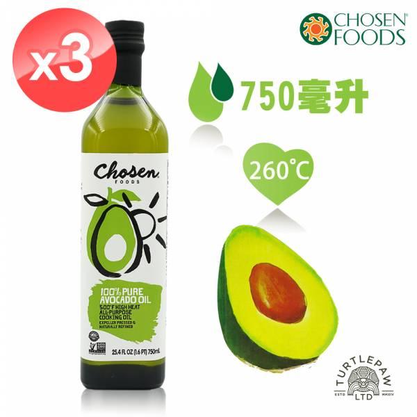 【Chosen Foods】美國原裝進口頂級酪梨油3瓶 (750毫升*3瓶) 酪梨油,美國,食用油,油,Chosen Foods