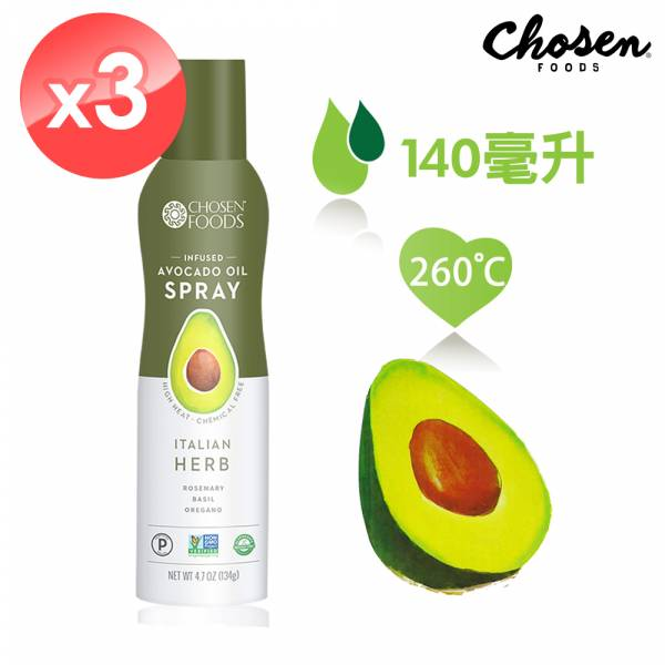 【Chosen Foods】噴霧式酪梨油-義式香草風味3瓶 (140毫升/瓶) 酪梨油,美國,食用油,油,Chosen Foods,噴霧瓶