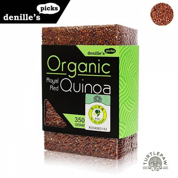 【Denille's Picks】有機紅藜麥QUINOA1包 (350公克) Denille's Picks,藜麥,QUINOA,有機