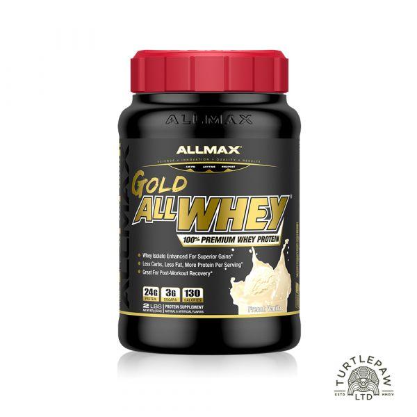 即期【加拿大ALLMAX】奧美仕金牌乳清蛋白香草飲品1瓶 (907公克) 效期至2021/09  乳清蛋白,ALLMAX,奧美仕,香草