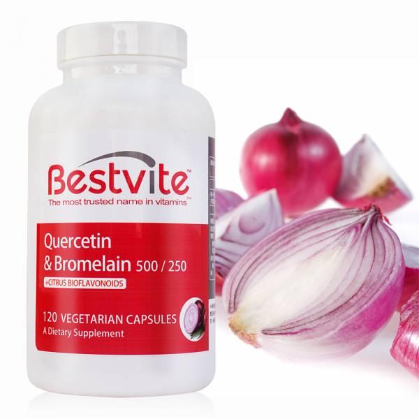 【美國BestVite】必賜力洋蔥萃取物含槲黃素膠囊1瓶 (120顆) 槲黃素,洋蔥,BestVite,必賜力,保健食品