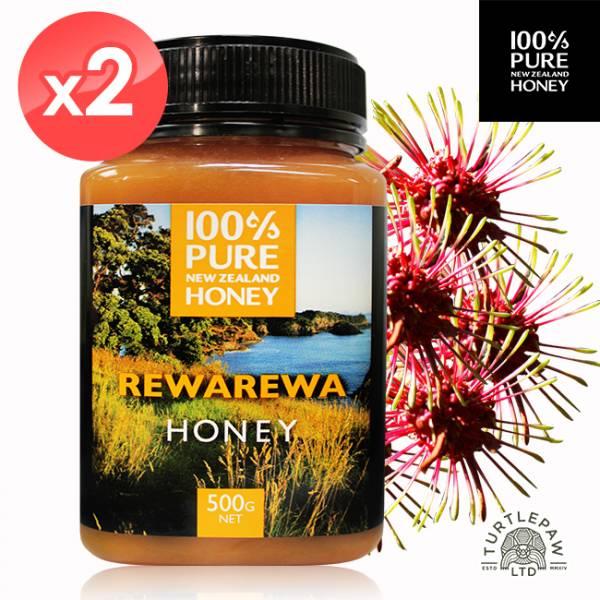【 紐西蘭恩賜】瑞瓦瑞瓦蜂蜜2瓶組 (500公克*2瓶) 紐西蘭恩賜,瑞瓦瑞瓦,蜂蜜