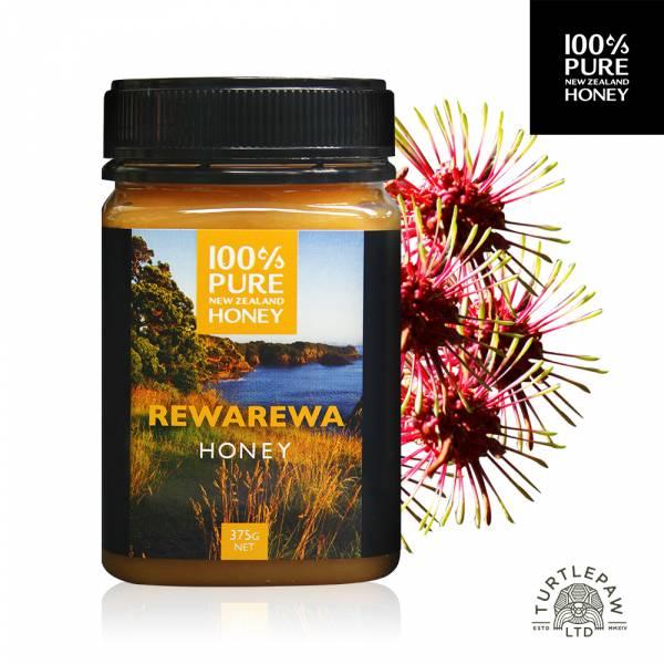 【 紐西蘭恩賜】瑞瓦瑞瓦蜂蜜1瓶 (375公克) 紐西蘭恩賜,瑞瓦瑞瓦,蜂蜜