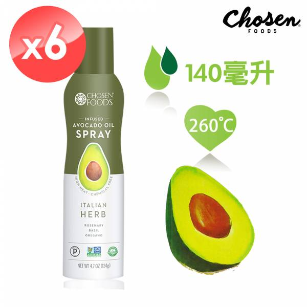 【Chosen Foods】噴霧式酪梨油-義式香草風味6瓶 (140毫升/瓶) 效期至2021/4 酪梨油,美國,食用油,油,Chosen Foods,噴霧瓶