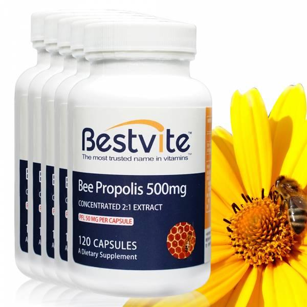 【美國BestVite】必賜力高濃縮蜂膠膠囊5瓶組 (120顆*5瓶) 高濃縮蜂膠,BestVite,必賜力,保健食品