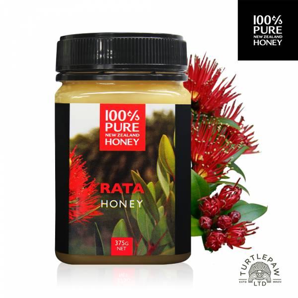 【 紐西蘭恩賜】瑞塔蜂蜜1瓶 (375公克) 紐西蘭恩賜,瑞塔蜂蜜,蜂蜜