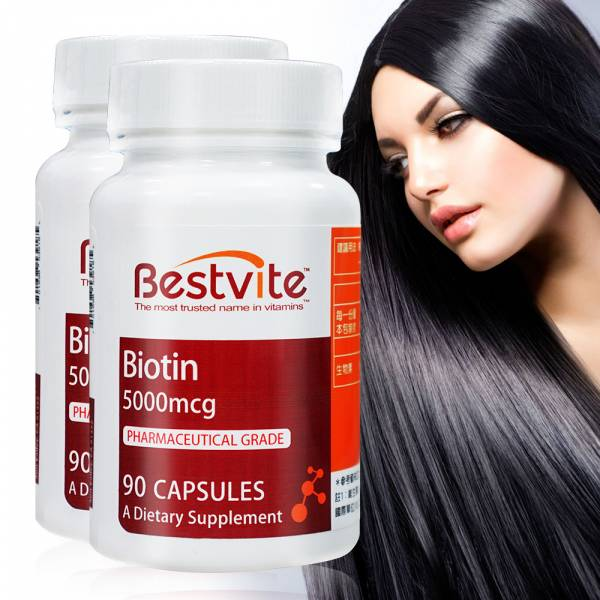 【美國BestVite】必賜力生物素膠囊2瓶 (90顆*2瓶) 生物素,BestVite,必賜力,保健食品