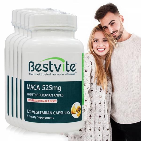 【美國BestVite】必賜力瑪卡MACA膠囊5瓶組 (120顆*5瓶) ,BestVite,必賜力,保健食品