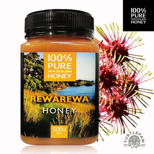 即期【 紐西蘭恩賜】瑞瓦瑞瓦蜂蜜1瓶 (500公克) 效期至2022/1 紐西蘭恩賜,瑞瓦瑞瓦,蜂蜜