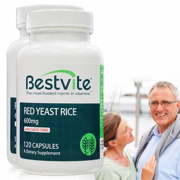 【美國BestVite】必賜力紅麴Q10膠囊2瓶組 (120顆*2瓶) 紅麴Q10,BestVite,必賜力,保健食品