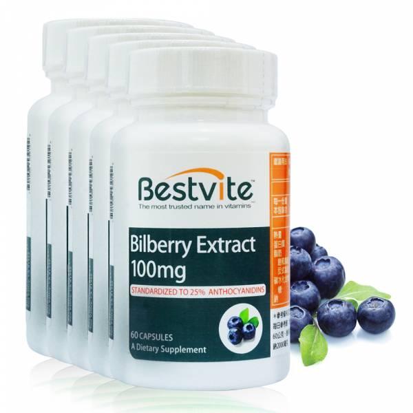 【美國Bestvite】必賜力山桑子萃取100 mg膠囊5瓶 (60顆*5瓶) 山桑子萃取100 mg,BestVite,必賜力,保健食品