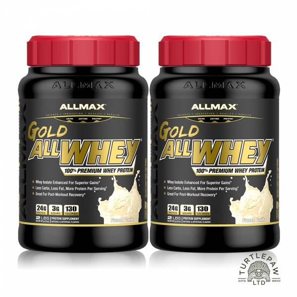 【加拿大ALLMAX】奧美仕金牌乳清蛋白香草飲品2瓶 (907公克*2瓶) 乳清蛋白,ALLMAX,奧美仕,香草