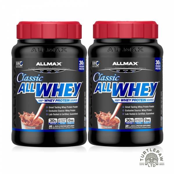 【加拿大ALLMAX】奧美仕ALLWHEY CLASSIC經典乳清蛋白巧克力口味飲品2瓶 (907公克*2瓶) 乳清蛋白,ALLMAX,奧美仕,巧克力
