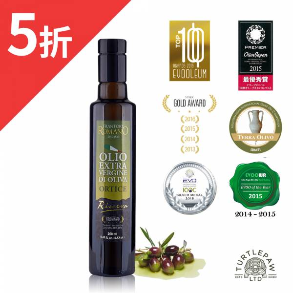 限時【 義大利Romano】羅蔓諾Ortice特級初榨橄欖油(250ml) 效期至2021/9  Romano,羅蔓諾,Ortice,初榨橄欖油,橄欖油,食用油,油