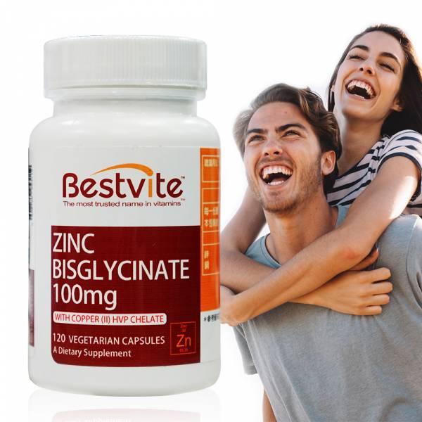 【美國BestVite】必賜力高效能鋅膠囊1瓶 (120顆) 高效能鋅,BestVite,必賜力,保健食品