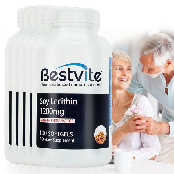 即期【美國BestVite】必賜力高濃縮卵磷脂膠囊5瓶組 (100顆*5瓶) 效期至2022/4 高濃縮卵磷脂,BestVite,必賜力,保健食品