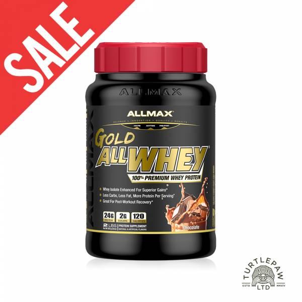 即期-【加拿大ALLMAX】奧美仕金牌乳清蛋白巧克力飲品1瓶 (907公克) 效期至2021/12 乳清蛋白,ALLMAX,奧美仕,巧克力