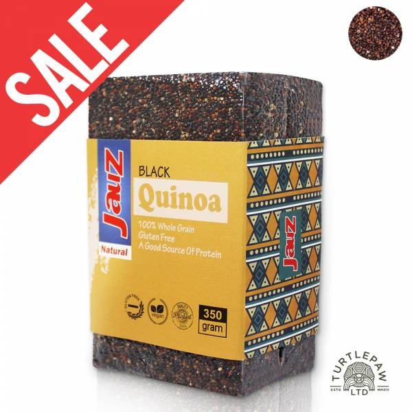 即期-【JAUZ喬斯】黑藜麥QUINOA 1包 (350公克) 效期至2021/11/30 /超級食物 /全素   JAUZ,喬斯,藜麥,QUINOA,