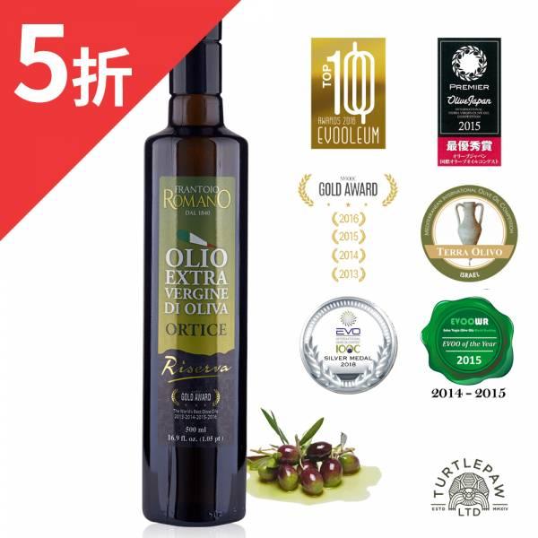限時【 義大利Romano】羅蔓諾Ortice特級初榨橄欖油(500ml) 效期至2021/9  Romano,羅蔓諾,Ortice,初榨橄欖油,橄欖油,食用油,油