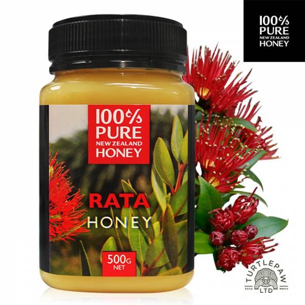 【 紐西蘭恩賜】瑞塔蜂蜜1瓶 (500公克) 紐西蘭恩賜,瑞塔蜂蜜,蜂蜜