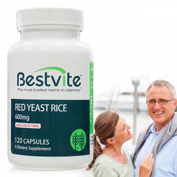 【美國BestVite】必賜力紅麴Q10膠囊1瓶 (120顆) 紅麴Q10,BestVite,必賜力,保健食品