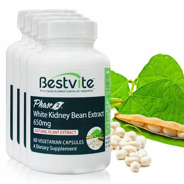 【美國BestVite】必賜力PHASE 2專利型白腎豆膠囊4瓶組 (60顆*4瓶) 專利型白腎豆,PHASE 2,BestVite,必賜力,保健食品