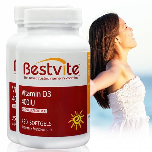 【美國Bestvite】必賜力維生素D3 (維他命D3) 400 IU膠囊2瓶組 (250顆*2瓶) 400 IU,維他命D3,維生素D3,BestVite,必賜力,保健食品