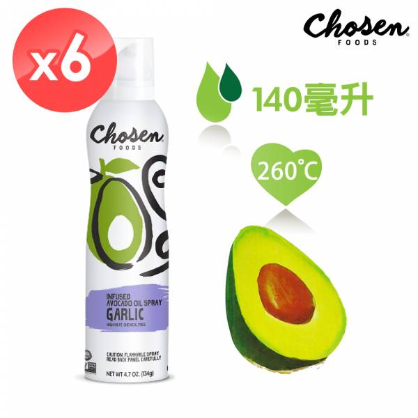 【Chosen Foods】噴霧式酪梨油-香蒜風味6瓶(140毫升*6瓶) 酪梨油,美國,食用油,油,Chosen Foods,噴霧瓶