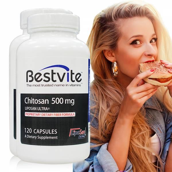 【美國BestVite】必賜力超級甲殼素膠囊2瓶組 (120顆*2瓶) 超級甲殼素,BestVite,必賜力,保健食品