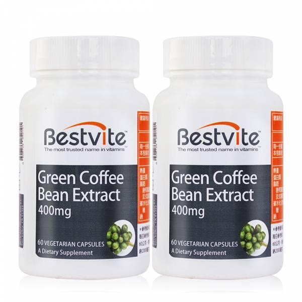 【美國BestVite】必賜力綠咖啡精華膠囊2瓶組 (60顆*2) 綠咖啡精華,BestVite,必賜力,保健食品