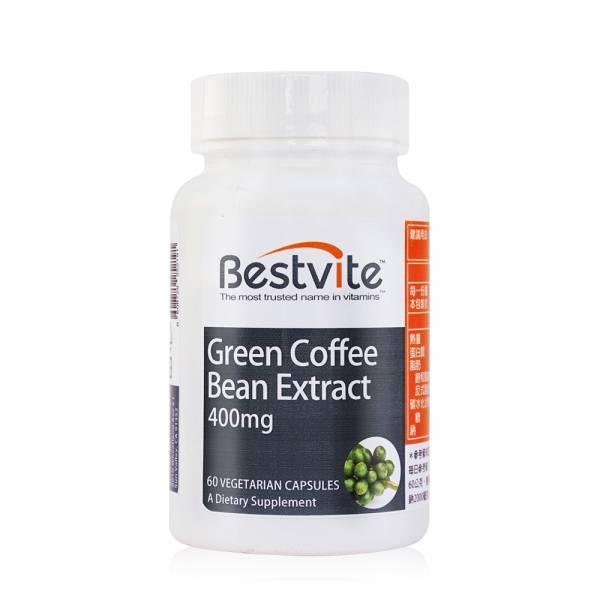 【美國BestVite】必賜力綠咖啡精華膠囊1瓶 (60顆) 綠咖啡精華,BestVite,必賜力,保健食品