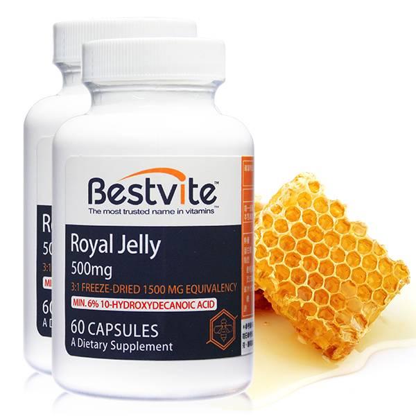 【美國BestVite】必賜力天然高濃縮蜂王乳膠囊2瓶組 (60顆*2瓶) 天然高濃縮蜂王乳,BestVite,必賜力,保健食品